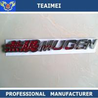 Wholesale Chrome Red And Silver Auto Part Custom Made Car Emblems CE from china suppliers