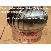 Wholesale 650mm roof wind turbine ventilator stainless steel 304 from china suppliers