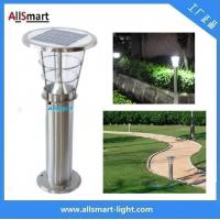 Wholesale 50cm/60cm/80cm Height Solar Lighting CE Stainless Steel Solar Yard Light Solar Led Yard Light Outdoor Yard Light from china suppliers