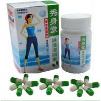 Wholesale Japan Xiu Shen Tang Weight Loss Diet Pills,  Sousinon Botanical Diet Pills For Simple Obesity Oem from china suppliers