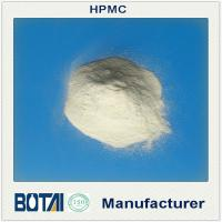 Wholesale High qualiy hydroxypropyl methyl cellulose hpmc from china suppliers