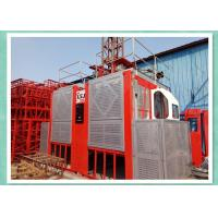 Wholesale Heavy Duty Passenger And Material Hoist Builders Lift With VFC Control from china suppliers