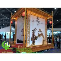 Wholesale aluminum carving screen panel with various design laser cutting facade panel from china suppliers