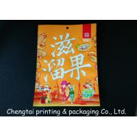 Wholesale Economic 140g Gravure Printing Dry Fruit Bag With Matt Surface / Window from china suppliers