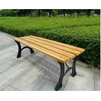 Wholesale China outdoor park chair wood long chair park beach garden long chair 101 from china suppliers