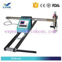 Wholesale DSP Controller Portable Plasma Cutting Machine from china suppliers