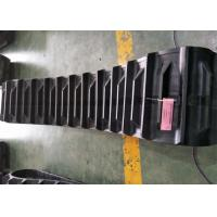 Wholesale Yanmar Farm Machine Combine Harvester Rubber Track 500*90AW*54 from china suppliers