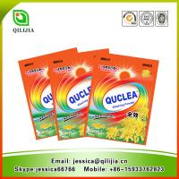 Wholesale Quclea Brand Cheap Laundry Washing Powder For Hand Washing from china suppliers
