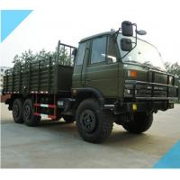 Wholesale best quality low price 6WD all wheel drive 10 ton lorry truck, best price personnel carrier for sale, troop carrier from china suppliers