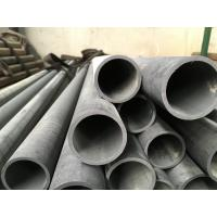 Wholesale Fully Annealed Plain Cold Drawn Seamless Steel Tube Stainless Steel 304 / 304L from china suppliers