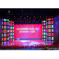 Wholesale P5.95 Indoor Full Color Led Display Rental LED Display Using For Stage from china suppliers