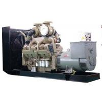 Quality Diesel Power Water Cooled Cummins Diesel Generator 1375kw CE Certificate 1718kVA for sale