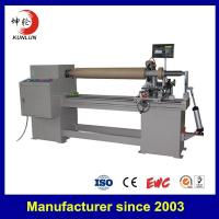 Wholesale High Speed CNC BOPP Tape Cutting Machine For Wallpaper And Aritifical Leather Roll from china suppliers