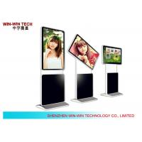 Wholesale Rotating Screen Standing Network Digital Signage With Touch Screen from china suppliers