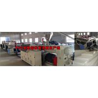 Wholesale Anti Chemical Corrosion Plastic Board Production Line Crust Foam WPC Board Production Line from china suppliers