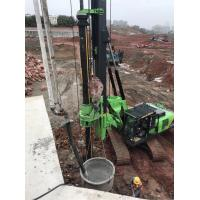 Buy cheap Bored Pile Drilling Machine / Borehole Drilling Equipment KR125C with CAT chassis from wholesalers
