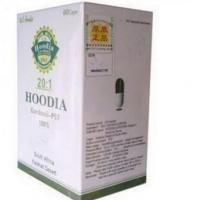 Buy cheap Original Weight Loss Pill Hoodia Gordonii Desert Weight Loss fast slimming from wholesalers