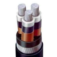 Wholesale PVC insulation Fire resistant NYY power cable from china suppliers