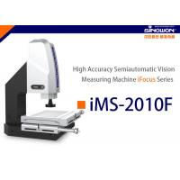 Wholesale Vision 2D Measuring Machine Inspection System Lab Equipment 200 x 100mm from china suppliers