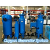 Wholesale Pressure Swing Adsorption Oxygen Generator Industrial 93% Purity Medical Equipments from china suppliers