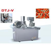 Wholesale Popular Gelatin Capsule Filling Machine Muti Functional Capsule Filling Equipment from china suppliers