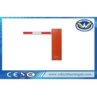 Wholesale 5 Million Operation Times Heavy Duty Toll Barrier Gate With Aluminum Alloy Arm from china suppliers