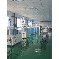 VY Optoelectronics co.,Ltd