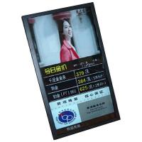 Wholesale High Definition Trade Show Network LCD Digital Signage Monitor With 1920 x 1080 Resolution from china suppliers