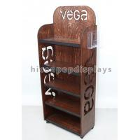 Wholesale Point of Purchase Wooden Display Racks Free Standing For Nutritional Shake Chocolate from china suppliers