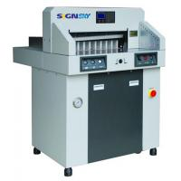 Wholesale 560mm Hydraulic Paper Guillotine Cutter from china suppliers