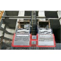 Wholesale Hot Dipped Zinc Or Painted Building Site Hoist With 1000 kg Load Capacity from china suppliers