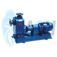 Wholesale High Self Priming Centrifugal Pump Oil Transfer Pump For Industrial / Chemical from china suppliers