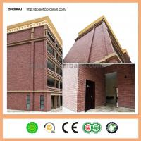 Wholesale 240*60mm Modified Clay Decorative Interior wall Bricks from china suppliers