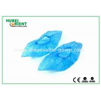 Wholesale Blue Laboratory medical shoe covers , disposable boot covers CPE Plastic  from china suppliers