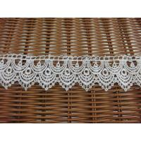 China fashion poly lace trimming wholesale(No. HF-P1012) on sale