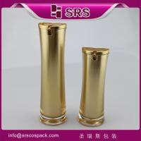 Wholesale China supplier radian shape bottle,luxury airless bottle manufacturer from china suppliers