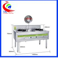 Wholesale Stainless Steel Kitchen Chinese Cooking Equipment Double Burner from china suppliers