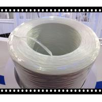 Wholesale Fiberglass SMC roving 458 make sanitary ware from china suppliers
