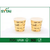 Wholesale Customized cardboard paper coffee cups and lid , party or hotel hot drink cups from china suppliers