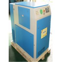 Wholesale 5.5kw Rotorcomp integrated screw compressor  in TUV certificates, 5 years warranty from china suppliers