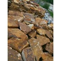 Wholesale Multicolor Slate Retaining Wall Stone,Rusty Slate Garden Stone,Random Rustic Slate Stone,Landscaping Stone from china suppliers