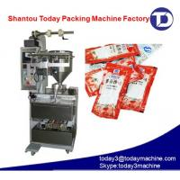 Wholesale Small liquid packing machine for honey from china suppliers