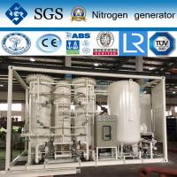 Wholesale SINCE GAS portable nitrogen generator verified CE/ASME for SMT&Electron industry from china suppliers