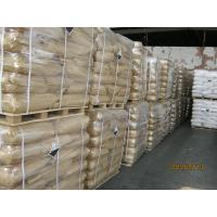 Wholesale CAS 6834-92-0 Industrial Cleaning Chemicals from china suppliers