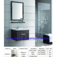 Wholesale Modern Alunimun bathroom cabinet / aluminum alloy bathroom cabinet/Mirror Cabinet/ H-9601C from china suppliers