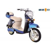 Wholesale Two Wheel Girls Pedal Electric Scooter With Alarm Tubeless Tire from china suppliers