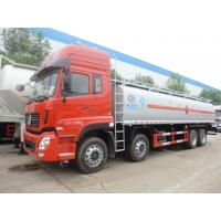 Wholesale Dongfeng Tianlong 8*4 25.2cbm aluminum alloy fuel/oil delivery truck for sale, best price dongfeng 25m3 oil tank truck from china suppliers
