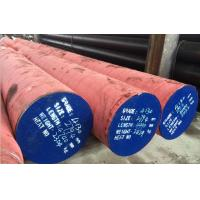 Wholesale API-5DP / PED / CCS Forged Alloy Steel Bars 200mm - 1500mm Diameter from china suppliers