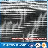 Wholesale PE crystal black color anti hail net roll from china suppliers