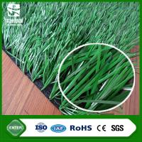 Wholesale football carpet grass synthetic turf 50mm artificial grass for futsal from china suppliers